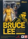 SHF BRUCE LEE YELLOW TRACK SUIT